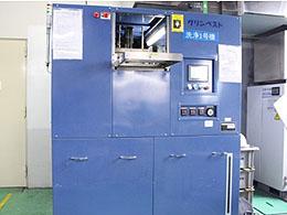 超音波洗浄機(2台)